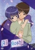 Ai Yori Aoshi Enishi