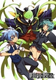 Ansatsu Kyoushitsu (OVA)