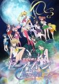Bishoujo Senshi Sailor Moon Crystal: Death Busters-hen