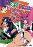 Cosplay Complex