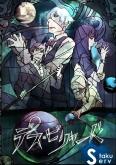 Death Billiards (OVA)
