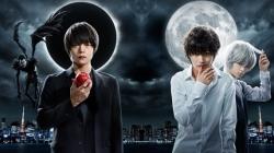 Death Note (Dorama)