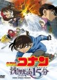 Detective Conan Movie 15: Quarter of Silence (Película)