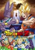 Dragon Ball Z Kami to Kami (Película)