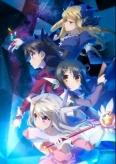 Fate/kaleid liner Prisma Illya