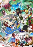 Gekijouban Heart no Kuni no Alice: Wonderful Wonder World