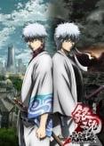 Gekijouban Gintama Kanketsuhen: Yorozuya yo Eien Nare (Película)