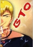 G.T.O. - Great Teacher Onizuka