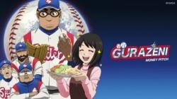 Gurazeni: Season 2