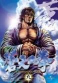 Hokuto no Ken: Raoh Gaiden Ten no Haoh