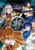 IkkiTousen: Shugaku Toshi Keppu-roku