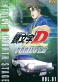 Initial D 4th Stage