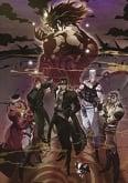 JoJo's Bizarre Adventure: Stardust Crusaders 2