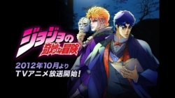 JoJo's Bizarre Adventure The Animation