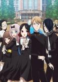 Kaguya-sama wa Kokurasetai: Tensai-tachi no Renai Zunousen 2nd Season