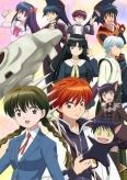 Kyoukai no Rinne (TV) 2