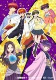 Kyoukai no Rinne (TV) 3