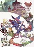 Little Witch Academia (OVA)