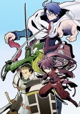 Log Horizon