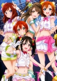 Love Live! School Idol Project OVA