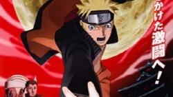 Naruto Shippuuden - Blood Prison