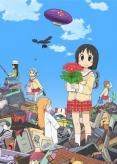 Nichijou (OVA)