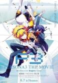 Persona 3 The Movie #2: Midsummer Knight's Dream