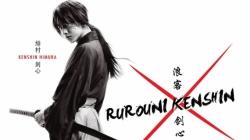 Rurouni Kenshin: Meiji kenkaku roman tan