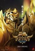 Saint Seiya: Soul of Gold