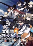 Strike Witches Operation Victory Arrow (OVA)