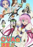 To Love Ru OVAS