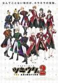 Tsukiuta. The Animation 2