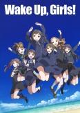 Wake Up, Girls! Shichi-nin no Idol (Película)