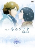 Winter Sonata the Animation