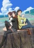 Yozakura Quartet!
